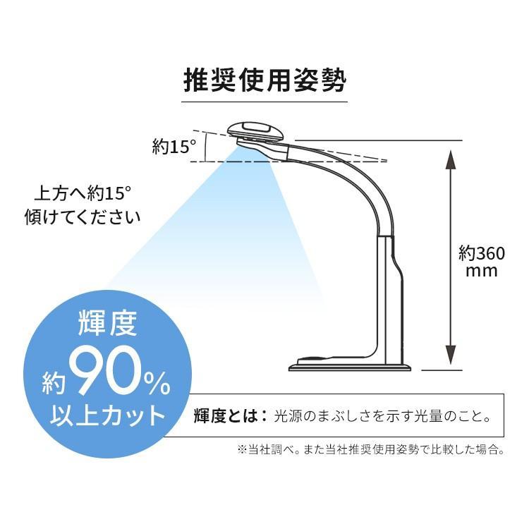 デスクライト LED 子供 おしゃれ 目に優しい スマホ スマホスタンド ライト 照明 シンプル デスク LEDデスクライト ホワイト LDL-501RN-W アイリスオーヤマ joylight 08