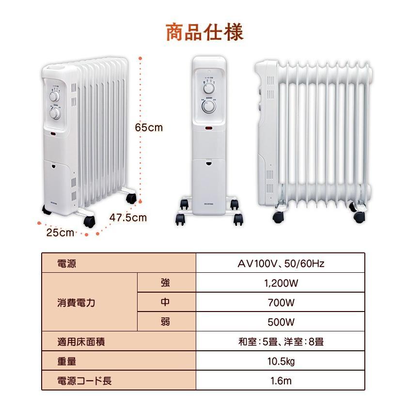 の 代 オイル 電気 ヒーター デロンギ デロンギオイルヒーターの電気代が高すぎて吐きそう!エアコンと比較してみた。