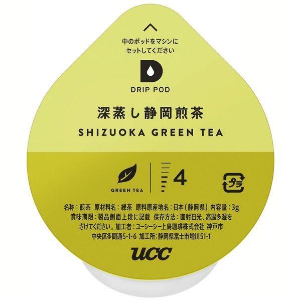 ドリップポッド 専用カプセル 深蒸し静岡煎茶 12杯分 UCC (D)(B)|joylight|02