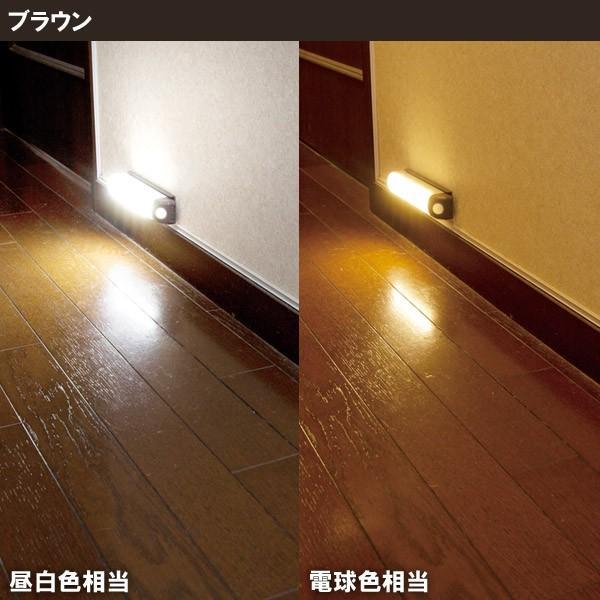 センサー ライト 室内 おしゃれな室内用センサーライト11選...
