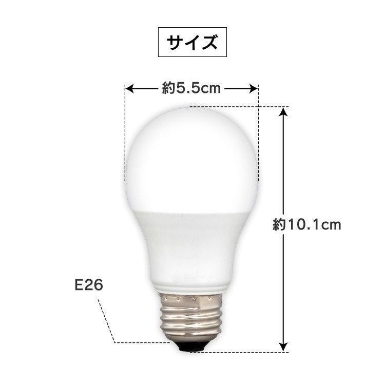 電球 LED 種類 口金 E26 60W相当 60W 広配光 60形相当 10個セット アイリスオーヤマ 昼光色 昼白色 電球色 LDA7D-G-6T62P LDA7N-G-6T62P LDA7L-G-6T62P|joylight|13
