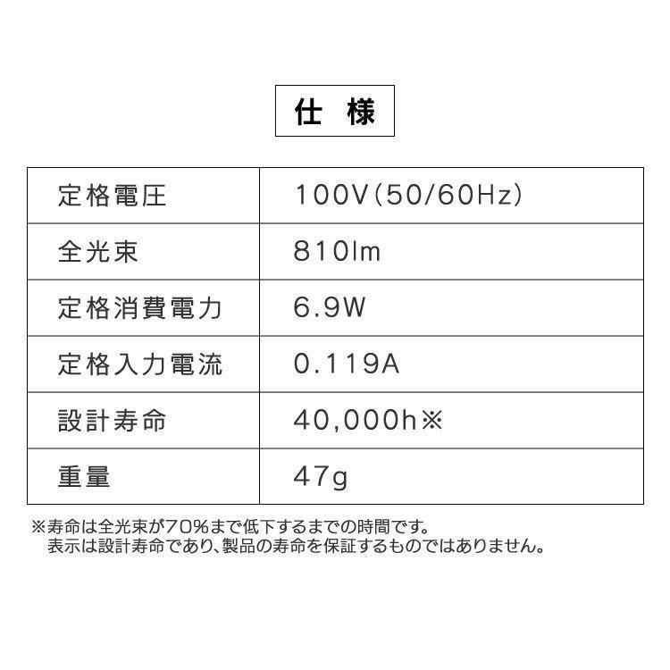 電球 LED 種類 口金 E26 60W相当 60W 広配光 60形相当 10個セット アイリスオーヤマ 昼光色 昼白色 電球色 LDA7D-G-6T62P LDA7N-G-6T62P LDA7L-G-6T62P|joylight|14