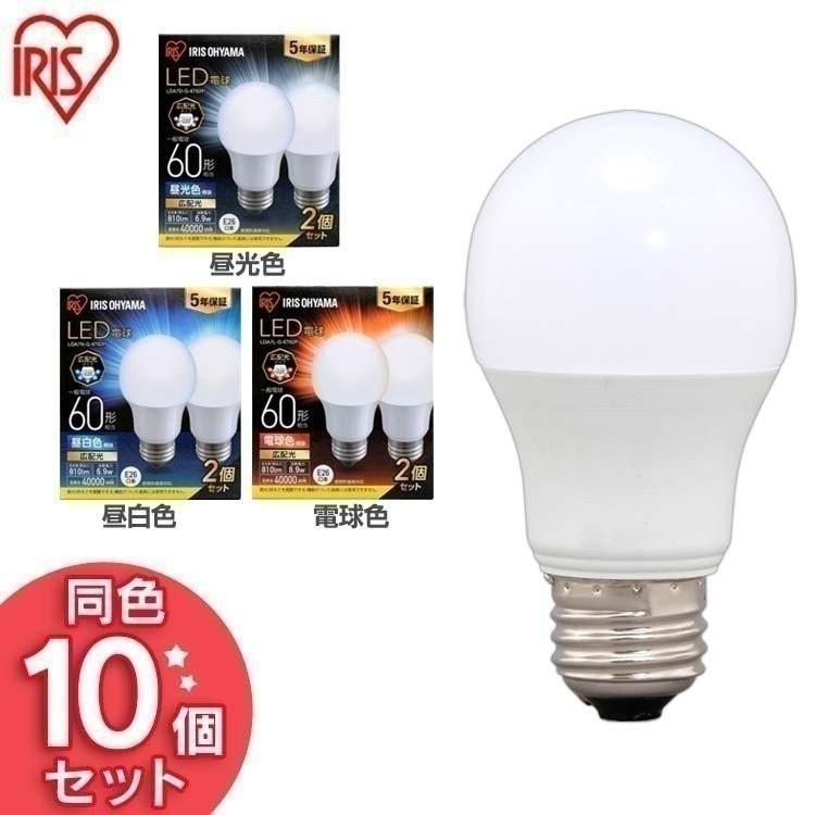 電球 LED 種類 口金 E26 60W相当 60W 広配光 60形相当 10個セット アイリスオーヤマ 昼光色 昼白色 電球色 LDA7D-G-6T62P LDA7N-G-6T62P LDA7L-G-6T62P|joylight|15