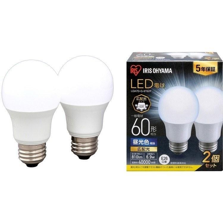 電球 LED 種類 口金 E26 60W相当 60W 広配光 60形相当 10個セット アイリスオーヤマ 昼光色 昼白色 電球色 LDA7D-G-6T62P LDA7N-G-6T62P LDA7L-G-6T62P|joylight|16