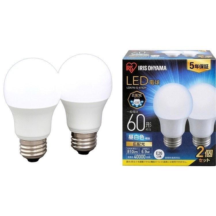電球 LED 種類 口金 E26 60W相当 60W 広配光 60形相当 10個セット アイリスオーヤマ 昼光色 昼白色 電球色 LDA7D-G-6T62P LDA7N-G-6T62P LDA7L-G-6T62P|joylight|17