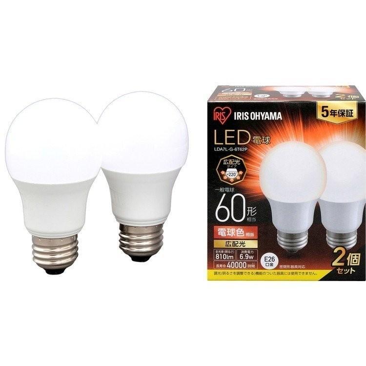 電球 LED 種類 口金 E26 60W相当 60W 広配光 60形相当 10個セット アイリスオーヤマ 昼光色 昼白色 電球色 LDA7D-G-6T62P LDA7N-G-6T62P LDA7L-G-6T62P|joylight|18
