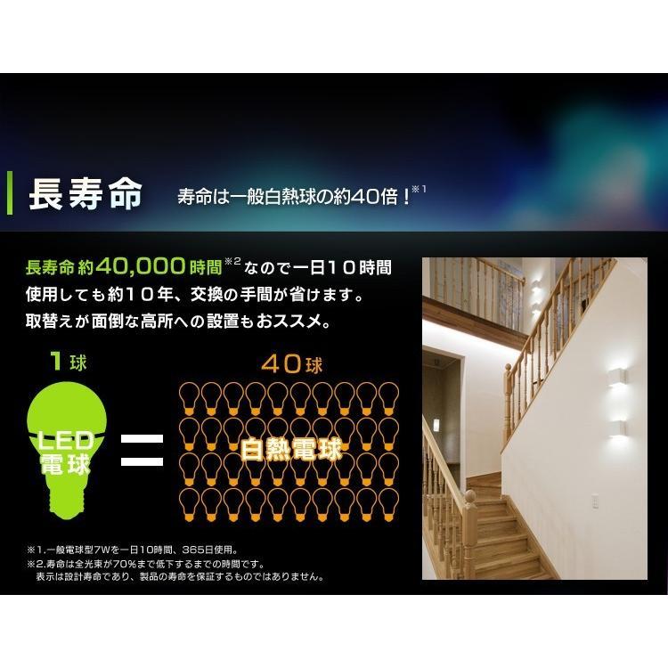 電球 LED 種類 E26 4個セット 100W形相当 メーカー製品 5年保証 電球 広配光 アイリスオーヤマ LDA14D-G-10T5・LDA14N-G-10T5・LDA14L-G-10T5|joylight|05
