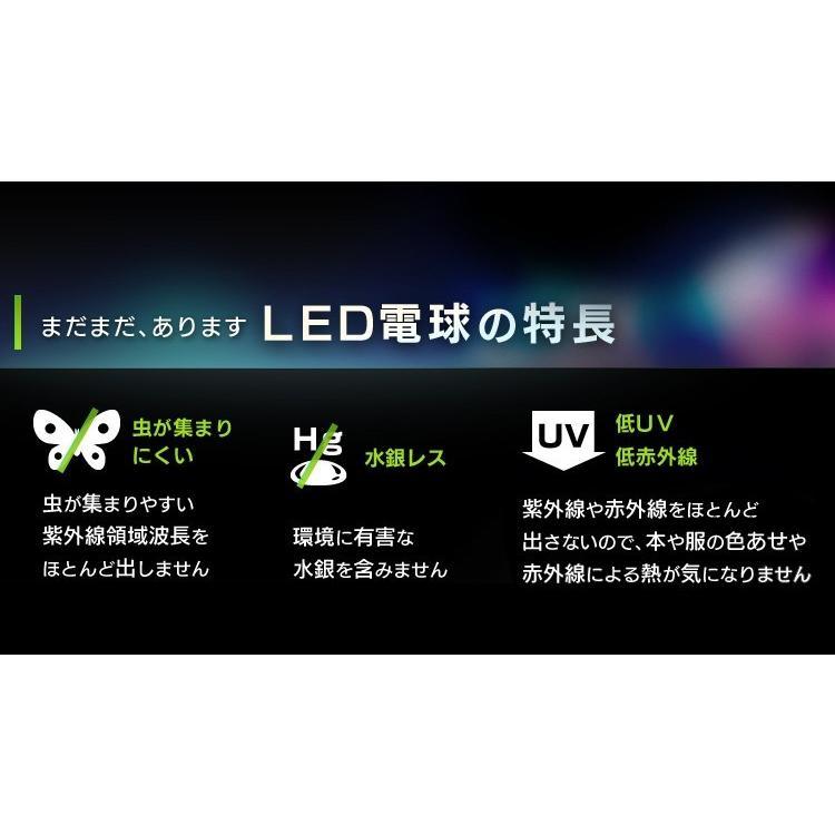 電球 LED 種類 E26 4個セット 100W形相当 メーカー製品 5年保証 電球 広配光 アイリスオーヤマ LDA14D-G-10T5・LDA14N-G-10T5・LDA14L-G-10T5|joylight|07