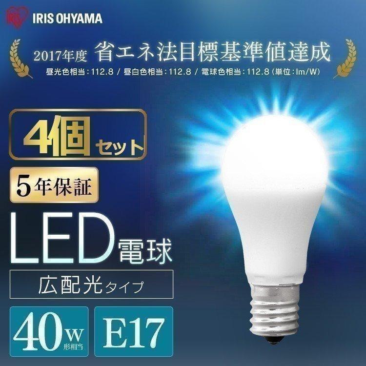 電球 LED 種類 口金 E17 40W 4個セット アイリスオーヤマ 小型電球 40形 昼光色 昼白色 電球色 LDA4D-G-E17-4T62P LDA4N-G-E17-4T62P LDA4L-G-E17-4T62P|joylight