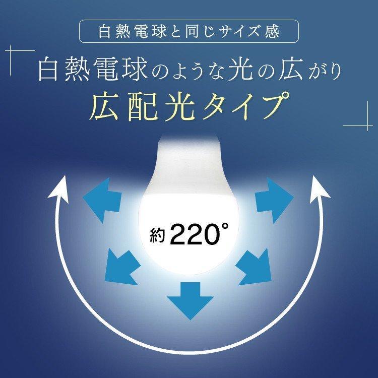 電球 LED 種類 口金 E17 40W 4個セット アイリスオーヤマ 小型電球 40形 昼光色 昼白色 電球色 LDA4D-G-E17-4T62P LDA4N-G-E17-4T62P LDA4L-G-E17-4T62P|joylight|02