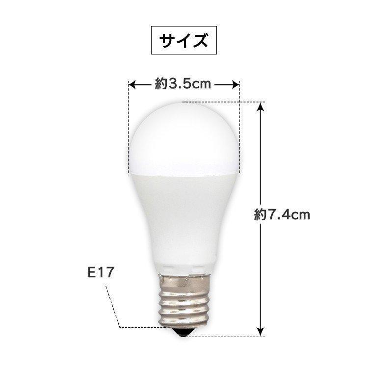 電球 LED 種類 口金 E17 40W 4個セット アイリスオーヤマ 小型電球 40形 昼光色 昼白色 電球色 LDA4D-G-E17-4T62P LDA4N-G-E17-4T62P LDA4L-G-E17-4T62P|joylight|13