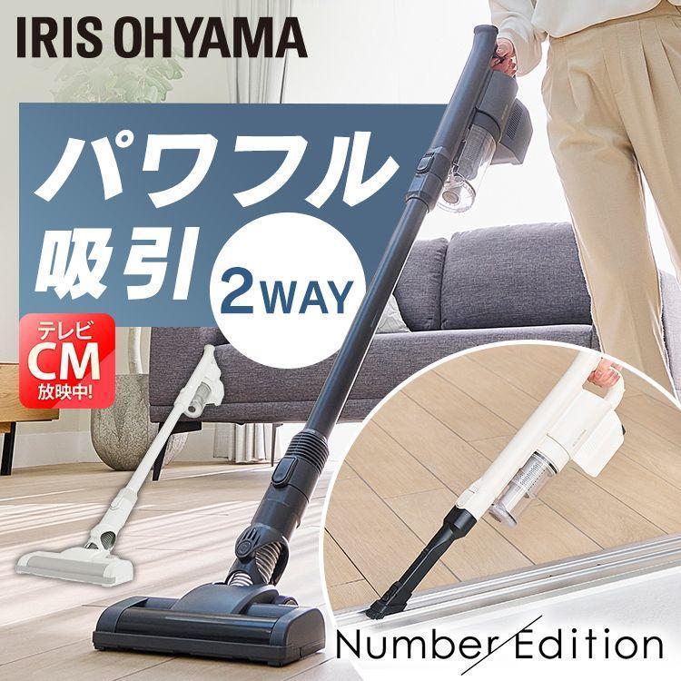 掃除機 コードレス 吸引力 サイクロン 充電式 スティッククリーナー クリーナー アイリスオーヤマ パワーヘッド SCD-141P-B SCD-141P-W|joylight