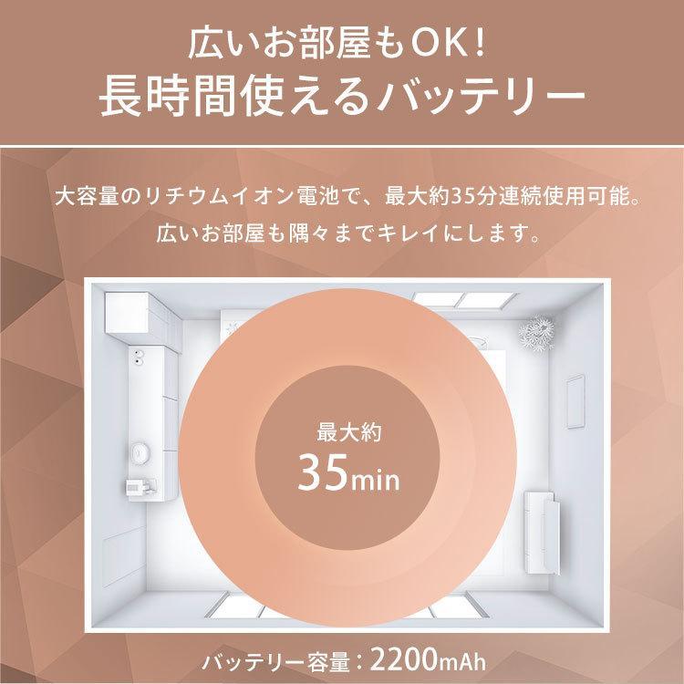 掃除機 コードレス 吸引力 サイクロン 充電式 スティッククリーナー クリーナー アイリスオーヤマ パワーヘッド SCD-141P-B SCD-141P-W|joylight|14