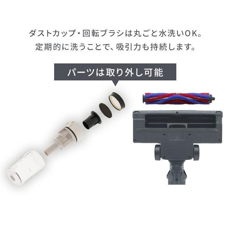 掃除機 コードレス 吸引力 サイクロン 充電式 スティッククリーナー クリーナー アイリスオーヤマ パワーヘッド SCD-141P-B SCD-141P-W|joylight|17