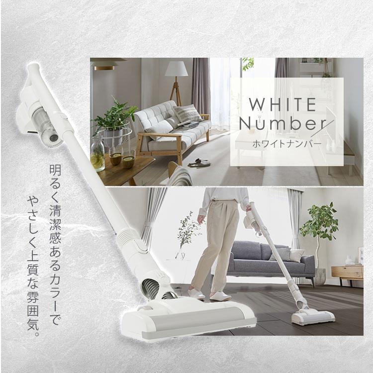 掃除機 コードレス 吸引力 サイクロン 充電式 スティッククリーナー クリーナー アイリスオーヤマ パワーヘッド SCD-141P-B SCD-141P-W|joylight|04