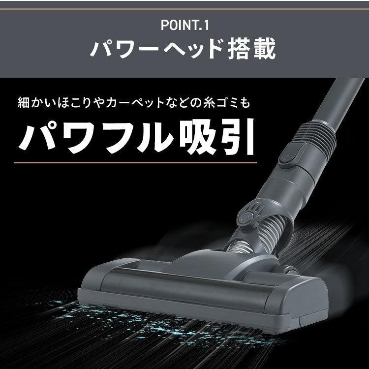掃除機 コードレス 吸引力 サイクロン 充電式 スティッククリーナー クリーナー アイリスオーヤマ パワーヘッド SCD-141P-B SCD-141P-W|joylight|07