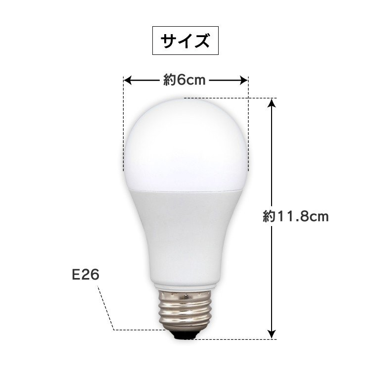 電球 LED 種類 口金 E26 100W 広配光 2個セット 100W相当 100形相当 昼光色 昼白色 電球色 アイリスオーヤマ LDA12D-G-10T62P LDA12N-G-10T62P LDA12L-G-10T62P joylight 13