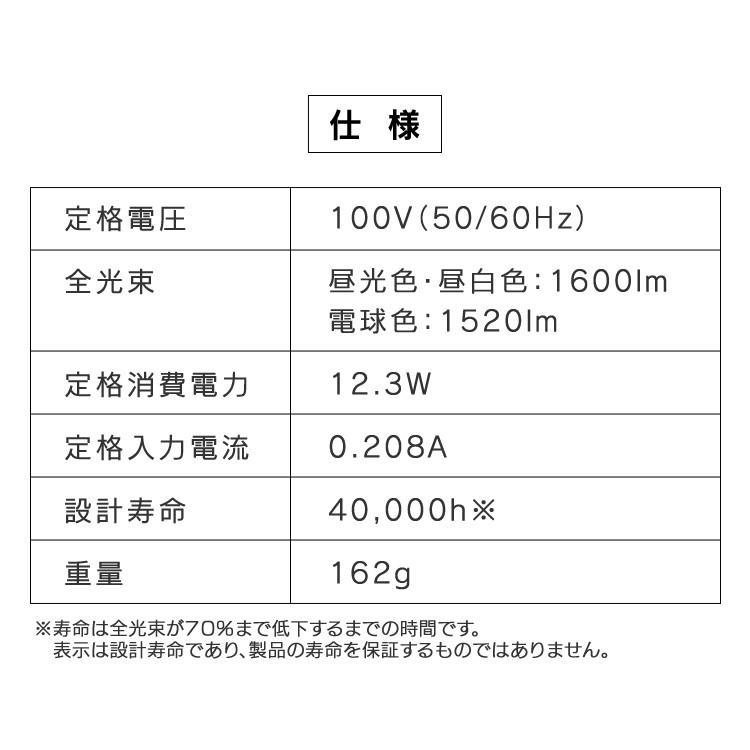 電球 LED 種類 口金 E26 100W 広配光 2個セット 100W相当 100形相当 昼光色 昼白色 電球色 アイリスオーヤマ LDA12D-G-10T62P LDA12N-G-10T62P LDA12L-G-10T62P joylight 14