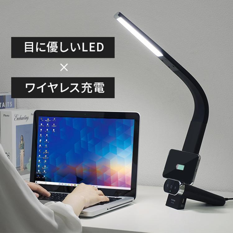 デスクライト LED おしゃれ 充電 在宅ワーク 在宅勤務 アイリスオーヤマ LEDデスクライトQi充電シリーズ 縦置きタイプ 調光 調色 LDL-QLDL joylight 02