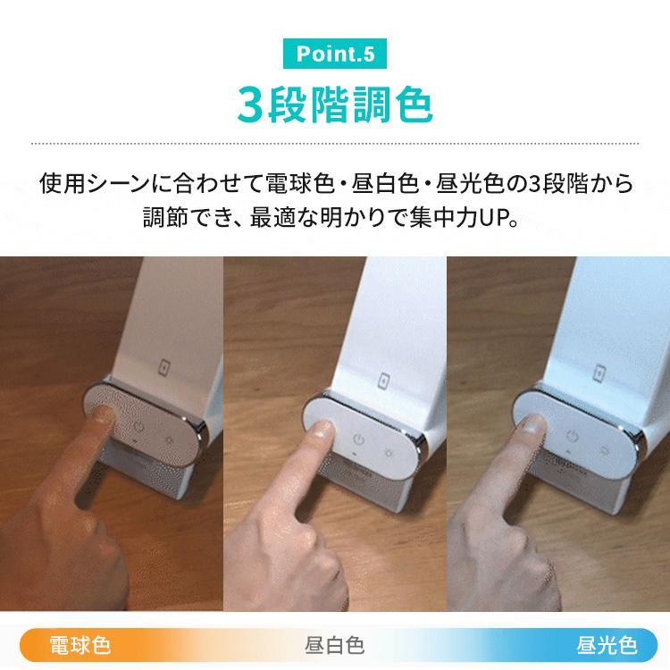 デスクライト LED おしゃれ 充電 在宅ワーク 在宅勤務 アイリスオーヤマ LEDデスクライトQi充電シリーズ 縦置きタイプ 調光 調色 LDL-QLDL joylight 12