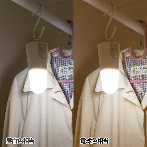 センサーライト LED 乾電池式 人感センサー 屋内 室内 照明 明るい スタンドタイプ 引っ掛け BSL40SN-W・BSL40SL-W アイリスオーヤマ joylight 03