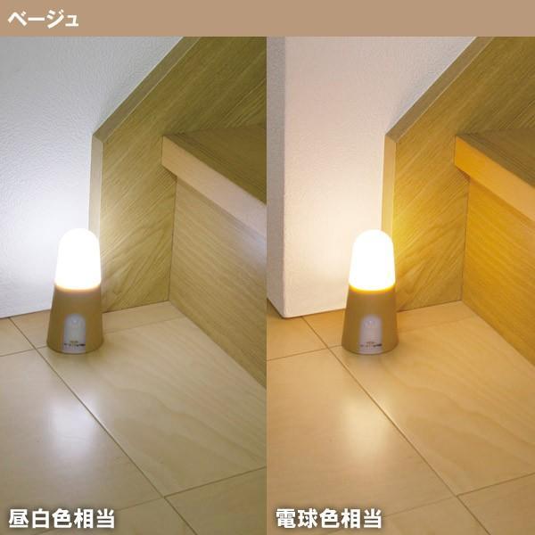 センサーライト LED 乾電池式 人感センサー 屋内 室内 照明 明るい スタンドタイプ 引っ掛け BSL40SN-W・BSL40SL-W アイリスオーヤマ joylight 04