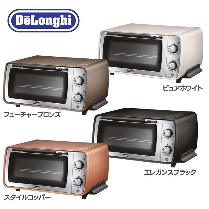 オーブン&トースター おしゃれ デロンギ グリル EOI406J-CP EOI406J-BK EOI406J-BZ EOI406J-W