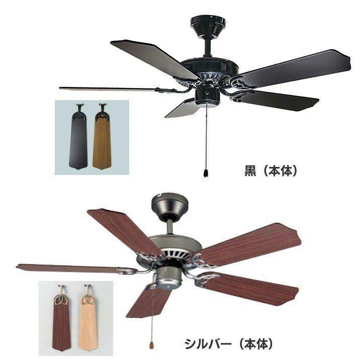 シーリングファン TKM-42黒5 TKM-42BP5Z 東京メタル (D)(B)