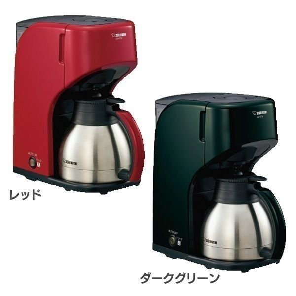 コーヒーメーカー ECKT50-RA・ECKT50-GD 象印|joylight