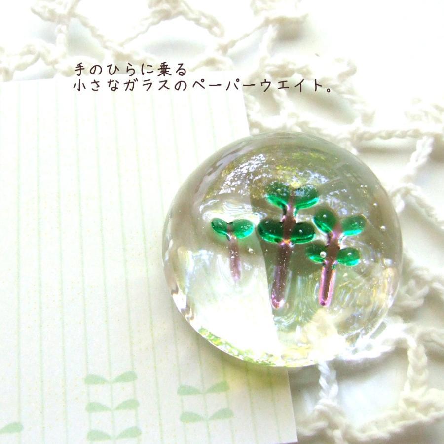 ガラス細工 ミニチュア 雑貨 置物 手のひらに、ガラスのペーパー ...