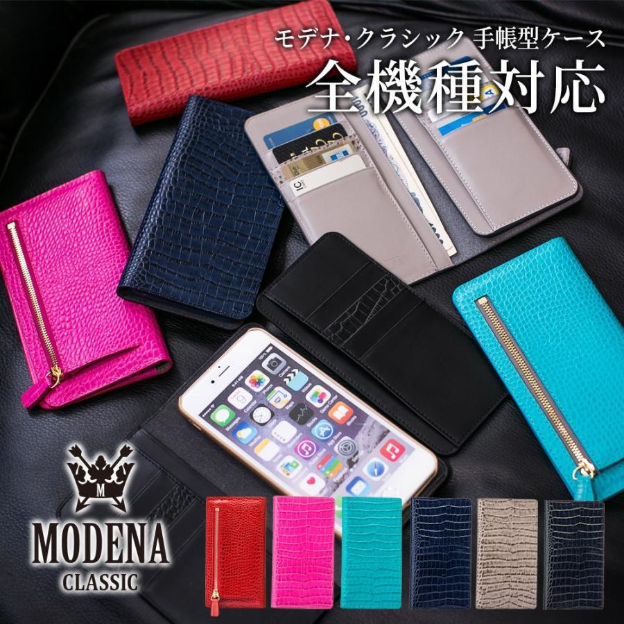 MODENA CLASSIC モデナ クラシック 全機種対応スマホケース  iPhone 11 11pro max iPhoneXs iPhone Xs Max iPhoneXR joyplus