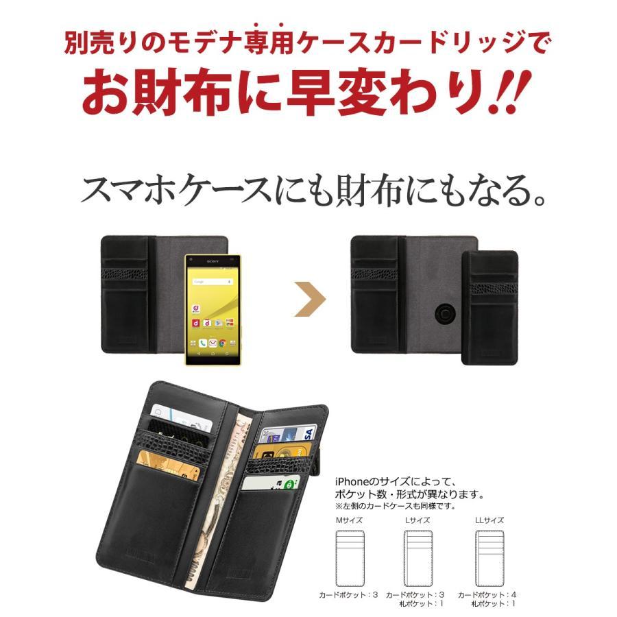 MODENA CLASSIC モデナ クラシック 全機種対応スマホケース  iPhone 11 11pro max iPhoneXs iPhone Xs Max iPhoneXR joyplus 04