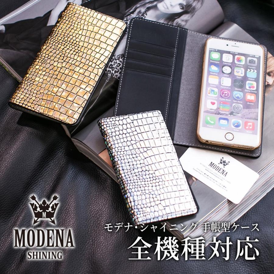 MODENA SHINING モデナ シャイニング 全機種対応スマホケース  iPhone 11 11pro max iPhoneXs iPhone Xs Max iPhoneXR joyplus