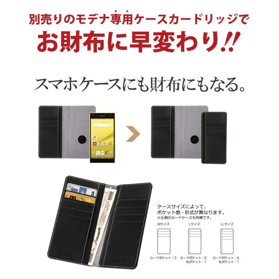 MODENA SHINING モデナ シャイニング 全機種対応スマホケース  iPhone 11 11pro max iPhoneXs iPhone Xs Max iPhoneXR joyplus 03