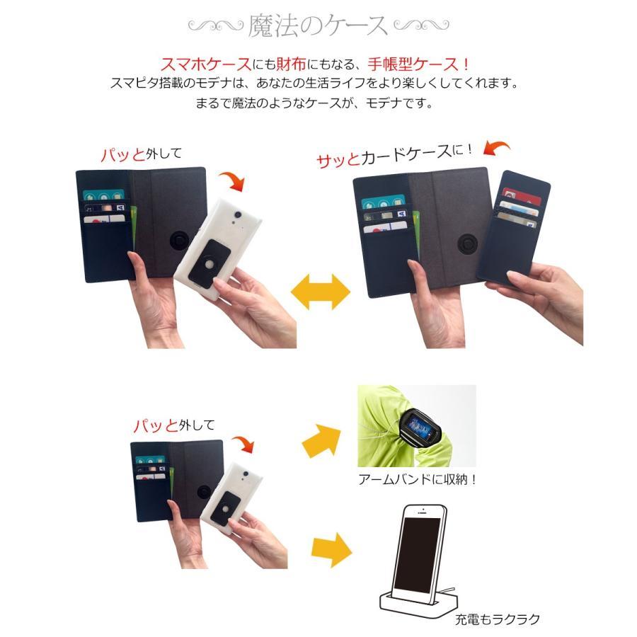 MODENA SHINING モデナ シャイニング 全機種対応スマホケース  iPhone 11 11pro max iPhoneXs iPhone Xs Max iPhoneXR joyplus 05
