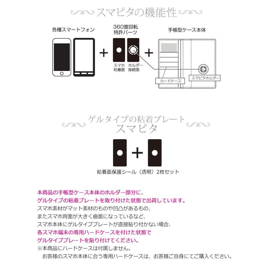 MODENA SHINING モデナ シャイニング 全機種対応スマホケース  iPhone 11 11pro max iPhoneXs iPhone Xs Max iPhoneXR joyplus 06