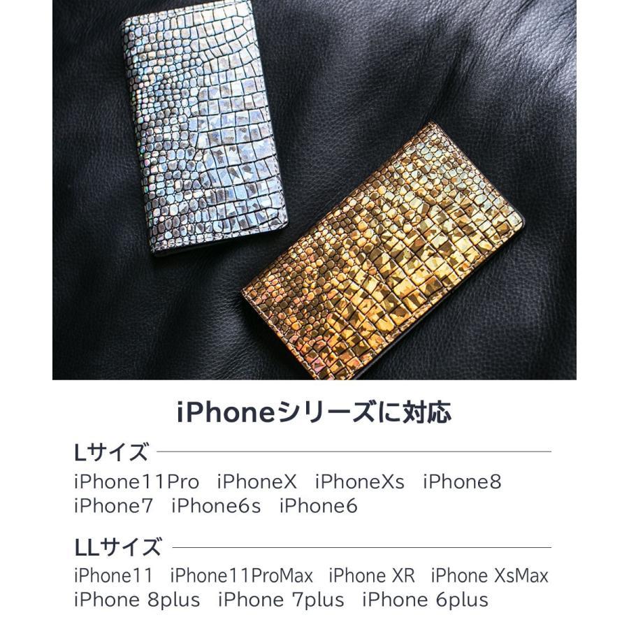 MODENA SHINING モデナ シャイニング 全機種対応スマホケース  iPhone 11 11pro max iPhoneXs iPhone Xs Max iPhoneXR joyplus 07