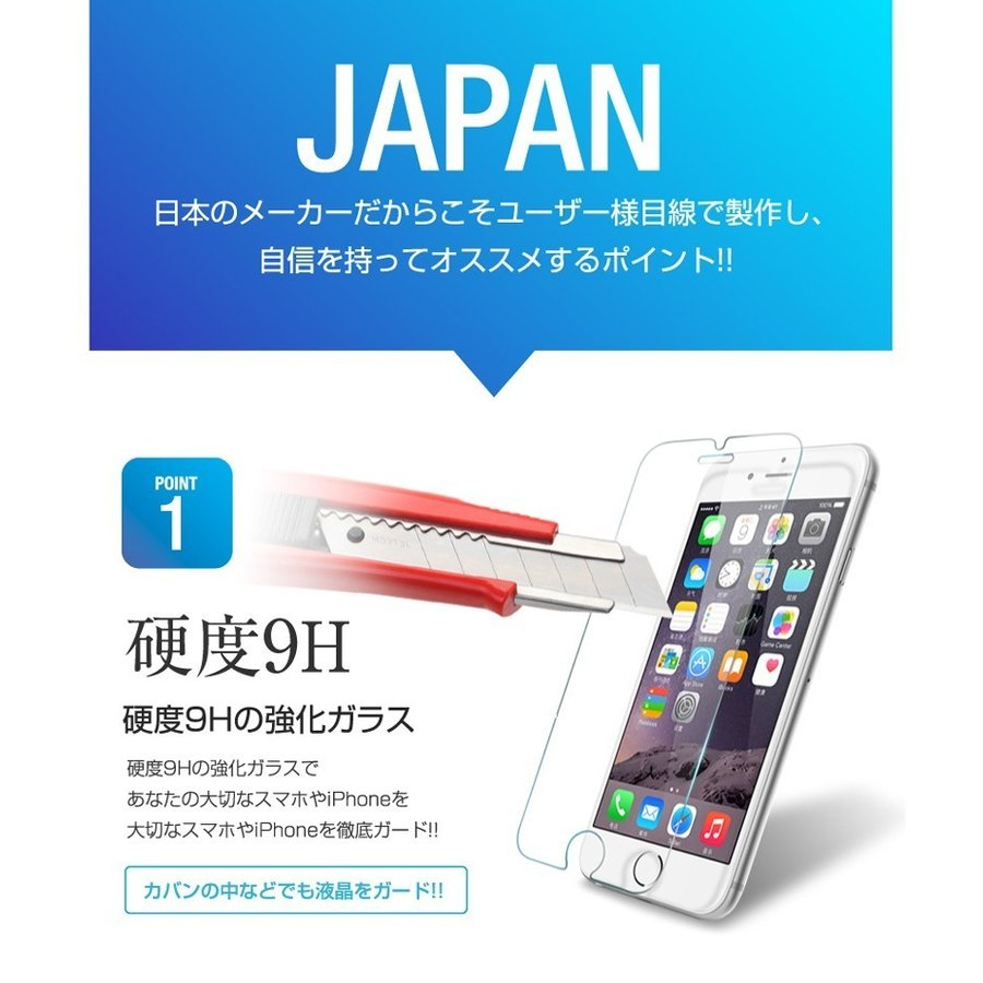 おすすめ iphone 保護 フィルム