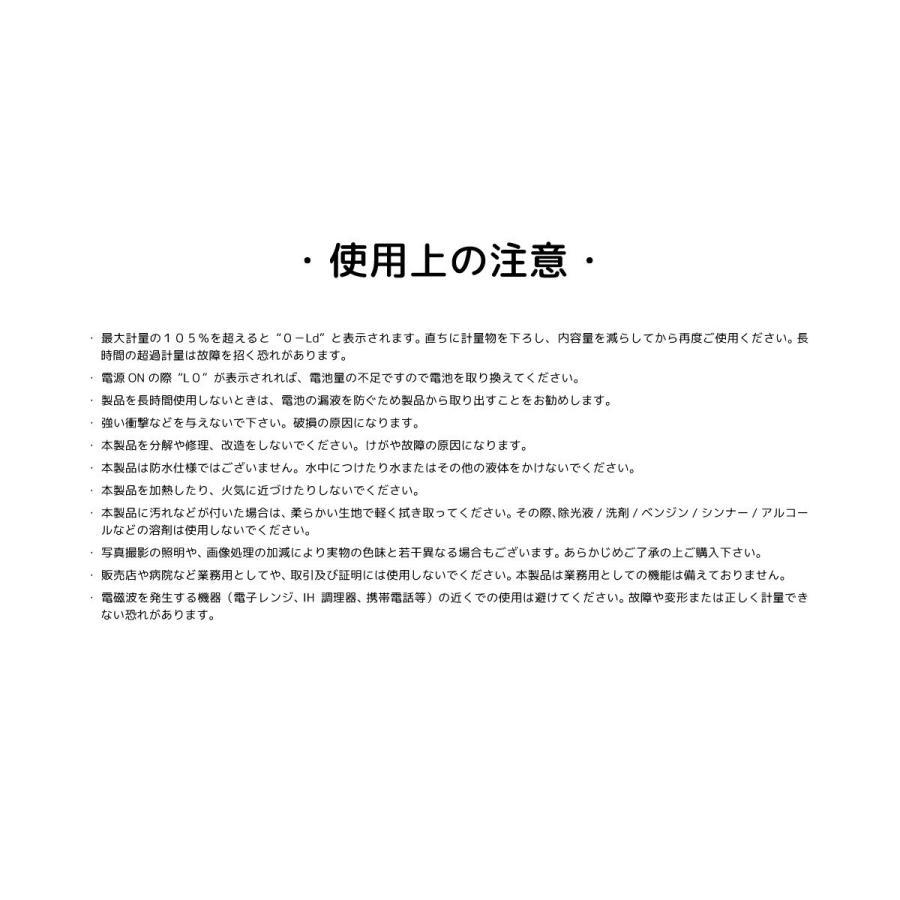 キッチンスケール クッキングスケール はかり Kocokara デジタル デジタルキッチンスケール 計り ダイエット お菓子作り 最大3kg計量|joyshop|16