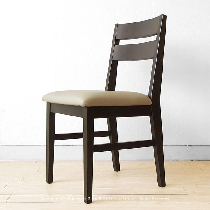 ダイニングチェア ニレ材 木製椅子 木製椅子 レザー張りで水汚れも拭き取るだけの簡単手入れ シンプルデザインの高級感のあるダークブラウンチェア