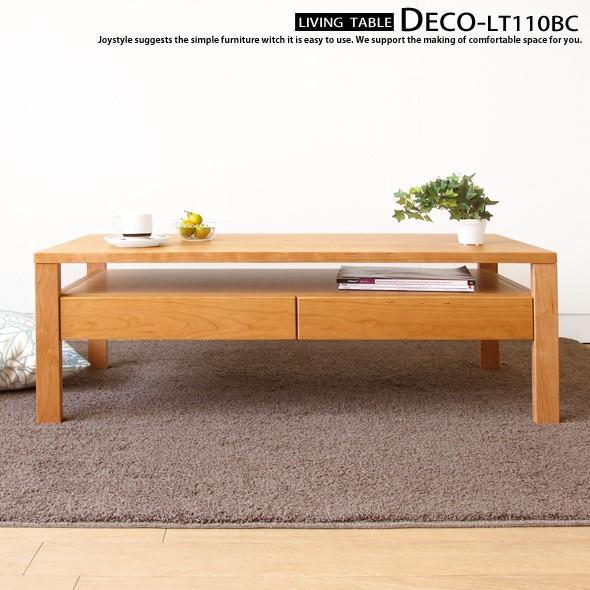 ローテーブル 引き出し付きセンターテーブル 収納棚付きリビングテーブル 受注生産商品 ブラックチェリー材 木製 DECO-LT110