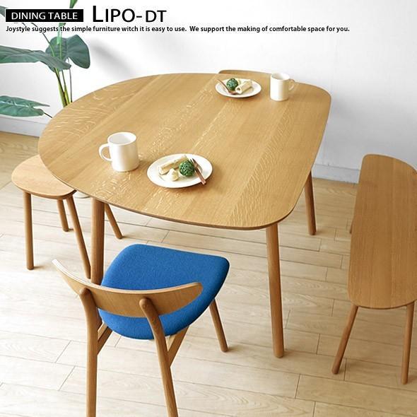 【受注生産商品】133cm ナラ材 ナラ無垢材 半楕円形状のかわいらしいダイニングテーブル LIPO-DT