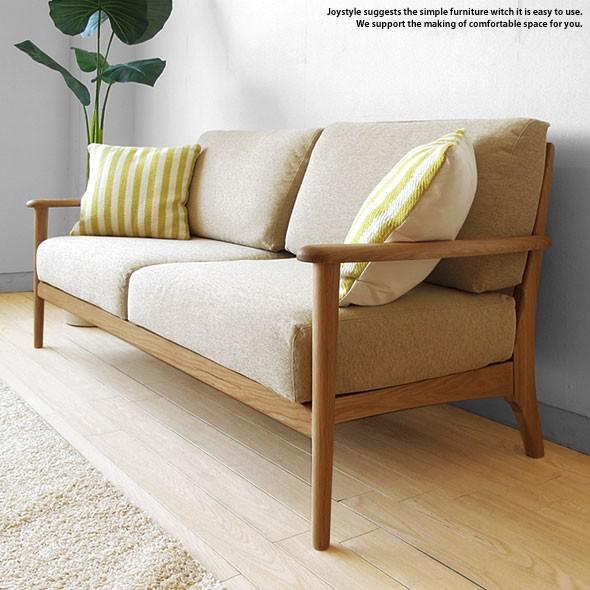 幅175cm レッドオーク材 レッドオーク無垢材 木製フレームのフルカバーリングソファー 北欧テイストの木製ソファ− 3Pソファ− 3人掛けソファー