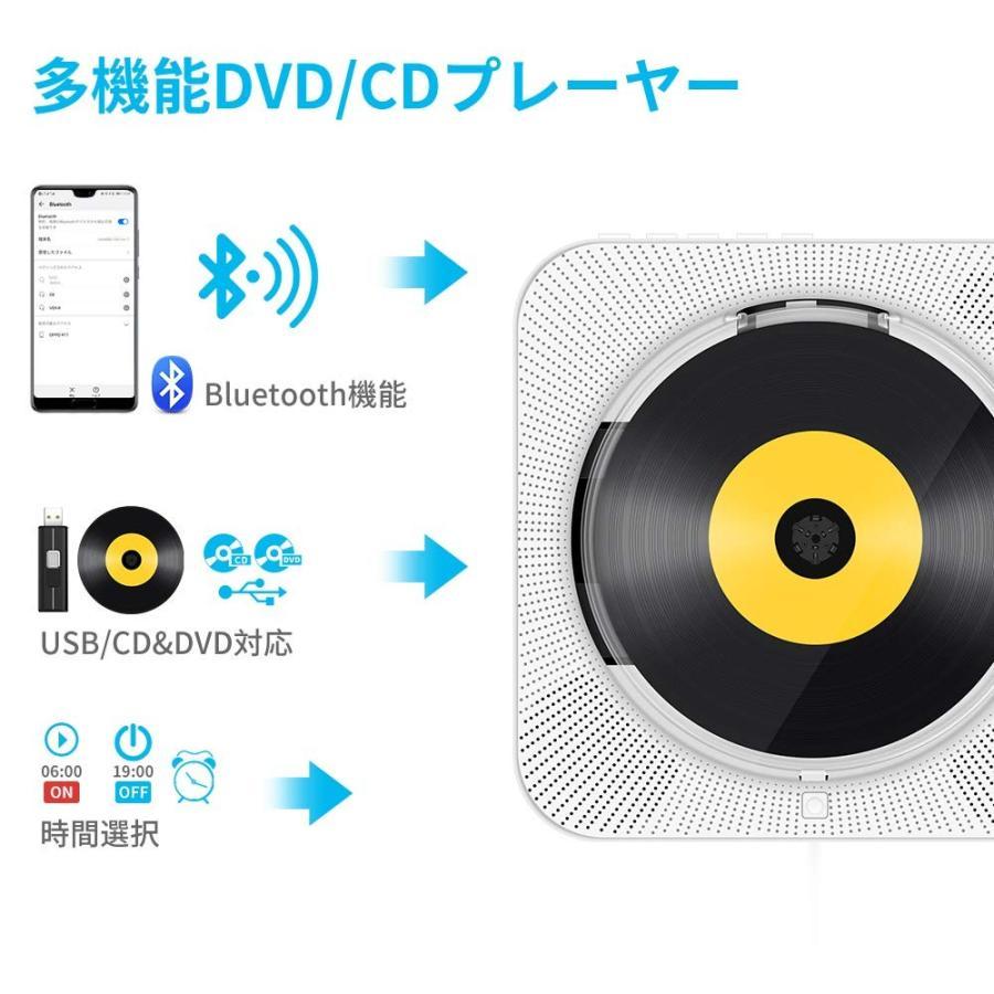 プレーヤー dvd cd