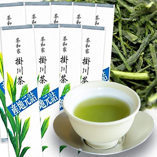 茶和家 掛川茶 300gx9本 送料無料【お茶 緑茶 日本茶 深蒸し茶 煎茶】