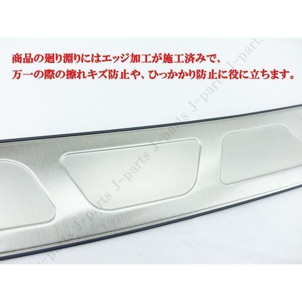 スバル インプレッサ XV GT3 GT7 GP7系 前期専用 オプションタイプ リアバンパーガード リアプレート ガー二ッシュ ステンレス製 キズ防止 jparts 03