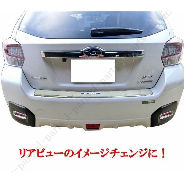 スバル インプレッサ XV GT3 GT7 GP7系 前期専用 オプションタイプ リアバンパーガード リアプレート ガー二ッシュ ステンレス製 キズ防止 jparts 04