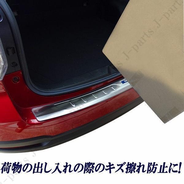 スバル インプレッサ XV GT3 GT7 GP7系 前期専用 オプションタイプ リアバンパーガード リアプレート ガー二ッシュ ステンレス製 キズ防止 jparts 06