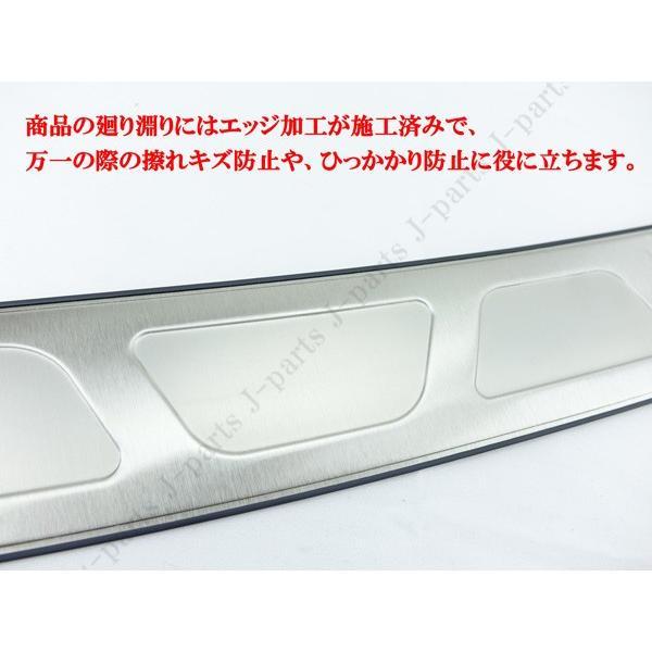 スバル XV GT3 GT7 GP7系 後期 オプションタイプ リアバンパーガード リアプレート ガー二ッシュ ステンレス製キズ防止愛車の保護 jparts 04