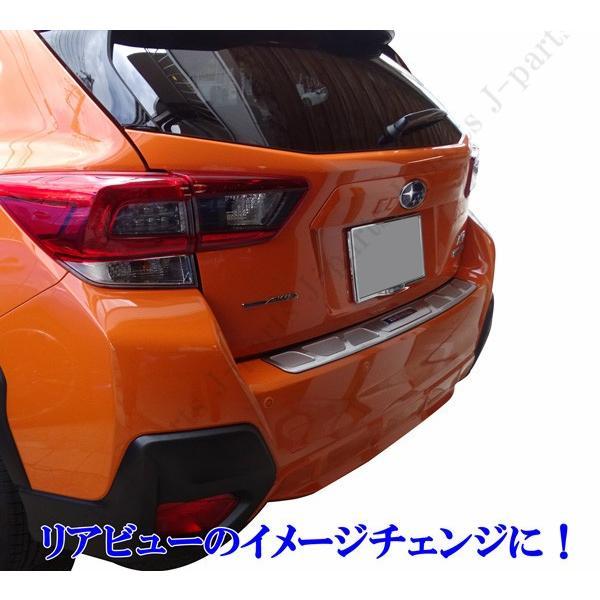 スバル XV GT3 GT7 GP7系 後期 オプションタイプ リアバンパーガード リアプレート ガー二ッシュ ステンレス製キズ防止愛車の保護 jparts 05